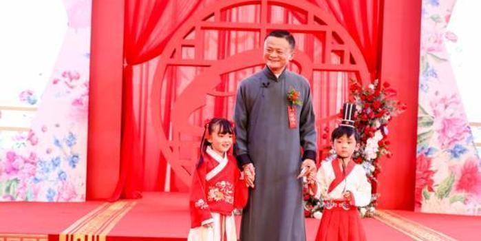 """福彩双色球开奖查询_马云""""阿里日""""疯狂劝生:婚姻的第一个KPI就是生孩子"""