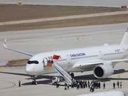 东航制定大兴机场转场方案:北京航线平移