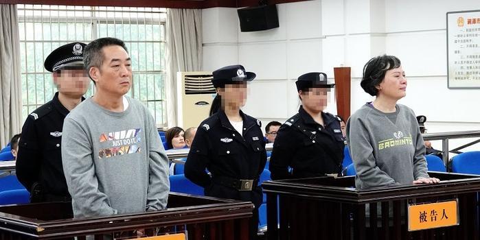 湖南邵阳市人大常委会原党组书记周国利被判17年