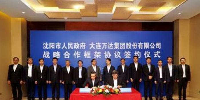 万达再投资沈阳800亿元 王健林称沈阳项目都赚了钱