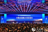 西洽会开幕签约132个重大项目总金额3375亿元
