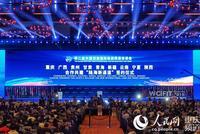 西部九省区市西洽会签约共建陆海新通道