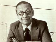 缅怀建筑大师贝聿铭 一起欣赏他的作品(组图)