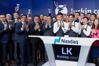 全球最快IPO公司诞生 瑞幸成立一年半上市但仍未盈利
