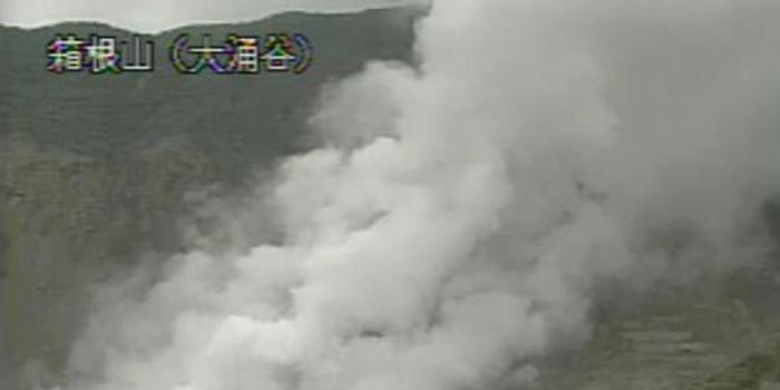 日本箱根山火山地震1天达45次 喷发预警级别提高