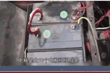 男子改电动车速度120迈,交警拦下检查有10个电瓶