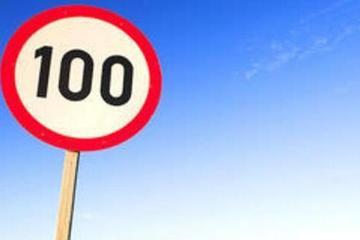 仪表盘车速显示100,实?#36866;?#22810;少?交警:等到扣分就晚了!
