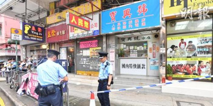 香港一男子找換店外中埋伏 遭劫走182萬港元現金