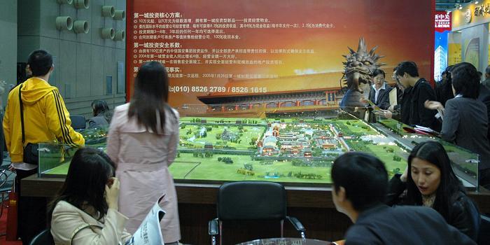 中信國安集團陷資金危局:旗下公司被關聯方起訴追債