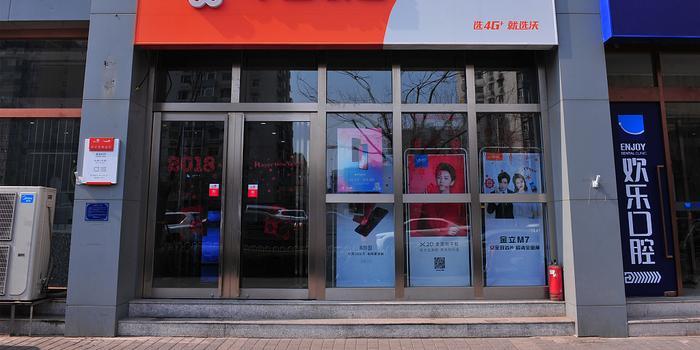 北京联通:年内移动流量平均资费下降20%