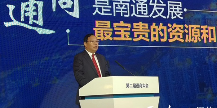 湖南快乐十分_南通市长:具备上海枢纽机场功能的南通新机场正规划