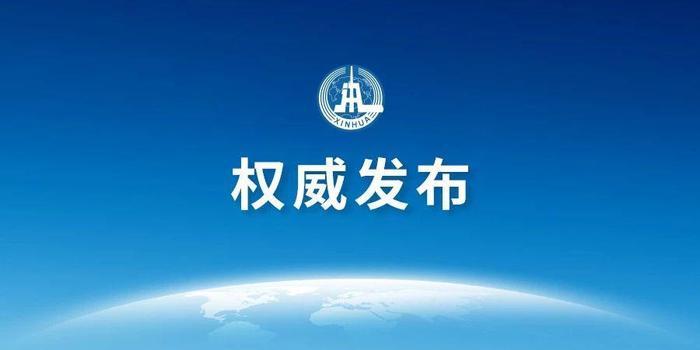 """全国人大常委会出台""""五年规划"""" 加强国资监督"""