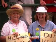 视频-美巡趣识:嘉信挑战赛上的女子球员