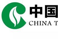 中烟国际香港IPO价格区间3.88-4.88港元 6月12日上市