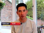 视频-华天为未来之星武汉分站赛打call