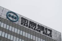 央行、银保监会决定对包商银行实行接管 期限一年