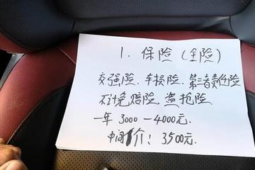 月薪多少养10万的车?老司机帮你算一笔账,看完之后你还敢买吗?