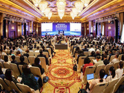 上海迈入全球创新策源地前列 更开放平台市场和举措