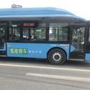 知情者:氫燃料客車訂單是南陽吸引青年汽車開的條件