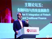 陆金所计葵生:金融科技新生态下科技影响将越来越大