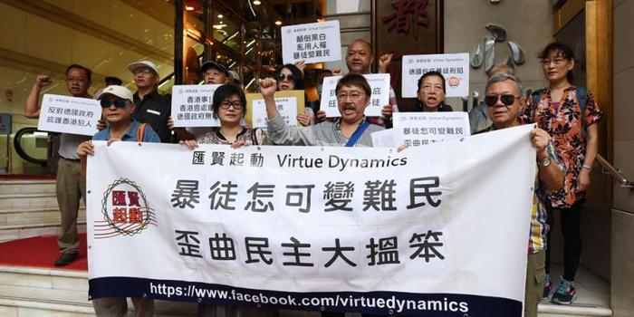 不满欧盟干预香港事务 市民拉横幅抗议(图)