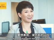 刘欣回应国籍问题:我是地地道道的 百分之百的中国人