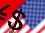 中国将建立不可靠实体清单 外媒:或还有更多反制措施