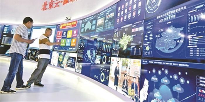 """北京市融媒体App集体亮相""""北京云"""""""