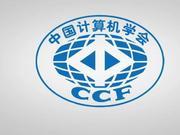 中国计算机学会:鉴于IEEE修正错误 恢复交流合作