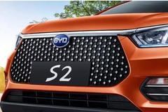 预售10万,比亚迪S2能否接替元EV成为爆款?