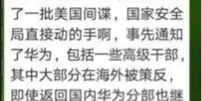318惨案蔡徐坤