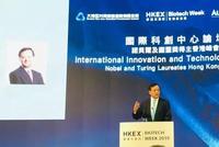 """港交所曝丑闻:高层涉贪 曾""""放水""""30多家企业IPO"""