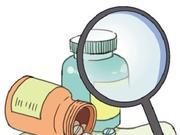 评论:会计检查确保账本干净 有助于药企发展健康