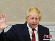 10位英新首相候选人确定 领跑者约翰逊成众矢之的