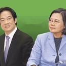 """民进党初选落幕 蔡赖还""""配不配""""?"""