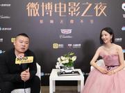 """视频:岳云鹏碰瓷吴彦祖 """"我就是他"""""""