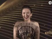 """视频:章子怡微博改名 """"我现在是大V了"""""""