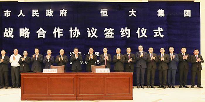 许家印一周内宣布投资两大造车基地:总投资2800亿