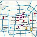 2035年北京建成国际一流消费枢纽城市