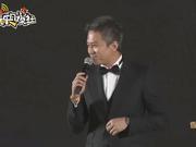 视频:微博电影之夜荣誉全揭晓 徐峥姚晨获最佳男女演员