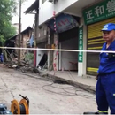 四川長寧縣政府:地震遇難者仍爲12人
