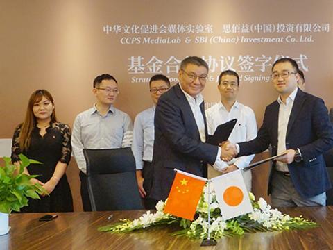 文促会媒体实验室与思佰益中国成立合资公司,聚焦文创+科创