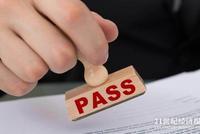 证监会优化借壳指标 取消创业板不能借壳限制
