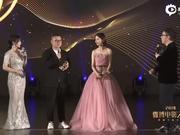 视频:岳云鹏对佟丽娅说土味情话