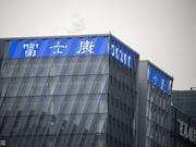刘扬伟接任富士康董事长:曾为郭台铭特助负责半导体