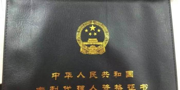 中国每万名研发人员仅有42名专利代理师 是美日的1/3
