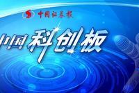 """华兴源创周四""""打新"""":IPO定价24.26 网下超257倍申购"""