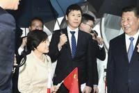 习近平抵达日本大阪出席G20峰会(附现场视频)