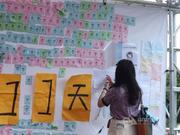 台湾长荣航空罢工追踪:11天累计损失约21亿台币