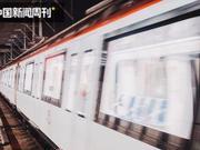 青岛地铁又现事故 一周前刚被举报违法分包偷工减料